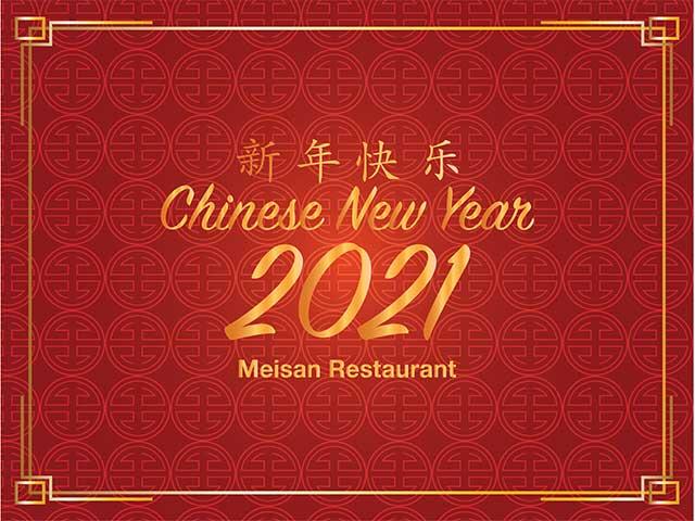 [PROMO] Celebrate Chinese New Year 2021!
