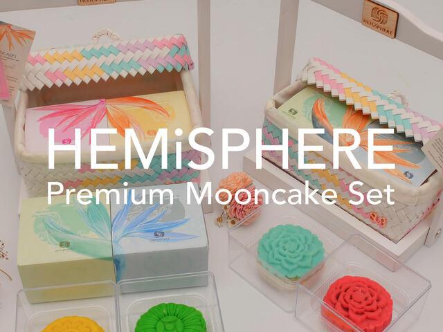 [X3 REWARD POINTS!] HEMiSPHERE Premium Mooncake Set